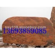 风景园林石环境石