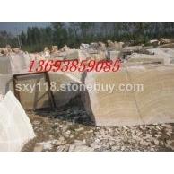 米黄玉石材大板