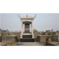 凉亭式石碑