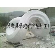 汉白玉石材/汉白玉异形加工/汉白玉雕刻
