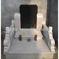 墓碑 中国黑2号