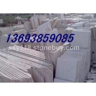 古典米黄工程板铺地砖
