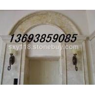 古典米黄异型石材