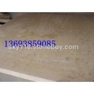 金典米黄石灰石大板