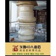 人造石异形圆柱