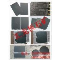 石材 黑色板岩 灰色板岩 绿色板岩