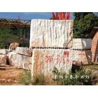 湖南汉白玉石雕 雕刻料 方料