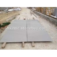 灰姑娘1米×1米规格排板
