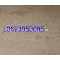 古典米黄石材地砖干挂厂家