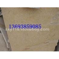 古典米黄石材厂家