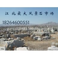 千层石批发临朐风景石市场