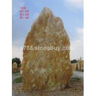 黄蜡石-景观石-园林奇石-刻字石-招牌石