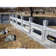 青石栏杆 石栏板石雕栏杆 汉白玉栏杆