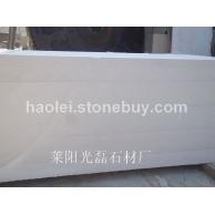 山东莱阳天然白砂岩板材