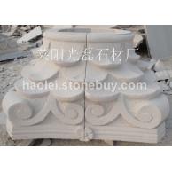 白砂岩柱子 柱帽