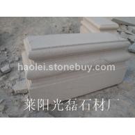 白砂岩柱座