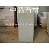 黄砂岩工程板2