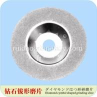 【锐道】石材加工钹形磨片 电镀金刚石角磨片 100外径