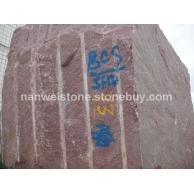 印度红  方石