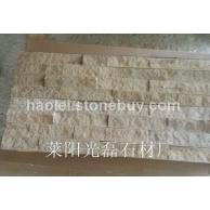 黄砂岩文化石墙石