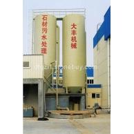 专业化的石材加工污水处理系统整体解决方案系列设备