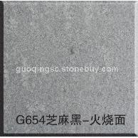 G654芝麻黑-火烧面 G654芝麻黑花岗岩 G655芝麻灰花岗岩 G641乔治亚灰 芝麻白G603
