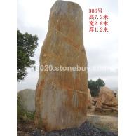 供应最优惠的景观石、景观石石场、景观石材、景观石石材、景观石种类
