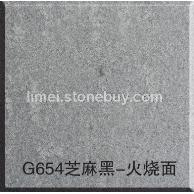 G654芝麻黑-火烧面、芝麻蓝