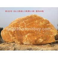 直销良好园林卧石9号大型景观石,苏州园林工程石,天然景观石,园林风景石