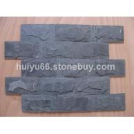 黑色板岩蘑菇石