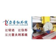 福建省泉州南安市力普石材机械