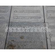 g654盲人石 芝麻黑花岗岩导盲石福建 芝麻灰线状导盲石