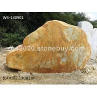 良好园林奇石W4-140901黄蜡石,园林景观石,千层石,晚霞红,台面石
