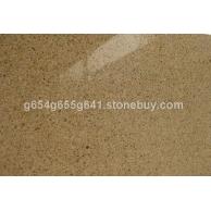 G682锈石 g655g654g641黄锈石芝麻黑芝麻白
