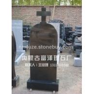 蒙古黑俄式墓碑