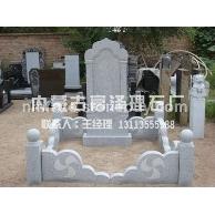 亮灰中式墓碑