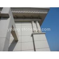 外墙石材干挂 (2)