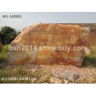 百石汇W3-140901号中型黄蜡石,批发大型黄蜡石、大型刻字石、园林景观石