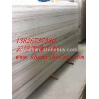 供应木纹大理石/大板/天然大理石(价格面议)