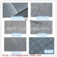 厂家直共各种蓝色石灰石制品