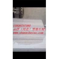天然大理石国产石材水晶木纹大理石门槛石窗台板吧台面背景线条|
