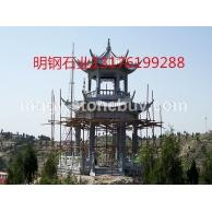 嘉祥明钢石雕工艺厂