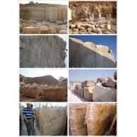米黄洞石荒料