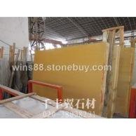 以色列金 优质黄砂岩 荒料 工程板 外墙 雕刻 进口石材