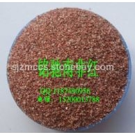 厂家现货供应南非红天然彩砂 印度红彩砂加工厂 真石漆彩砂