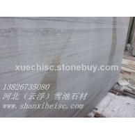 水晶木纹大理石大板