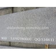 文登灰石材花岗岩荔枝面D  厂家批发供应 公司出口价格低 官方网