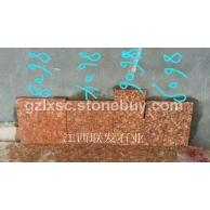 富贵红石材映山红石材光泽红石材g683石材样品