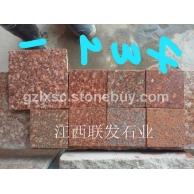 映山红富贵红石材光泽红代代红石材g683石材样品
