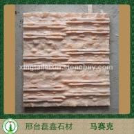 芙蓉红文化石